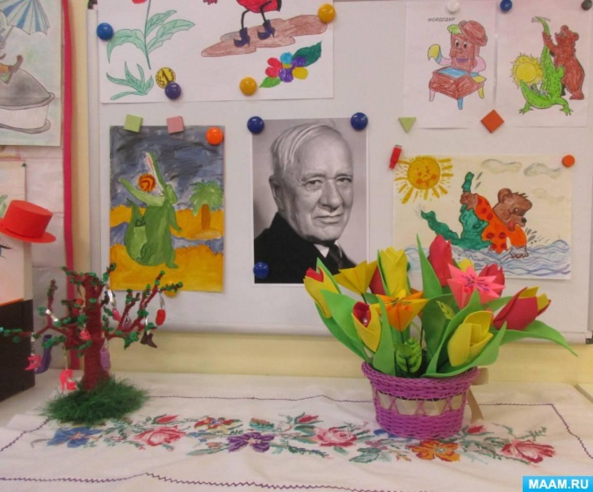 Игротека «Сказки дедушки Корнея» для детей 4–5 лет. По произведениям Корнея Ивановича Чуковского