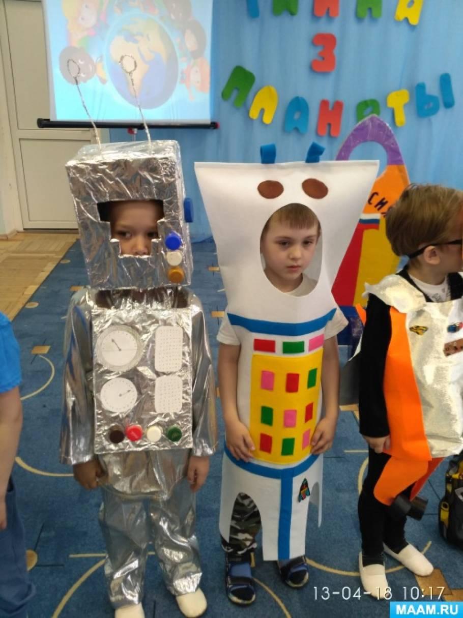 Фотоотчет о конкурсе «Лучший костюм робота»