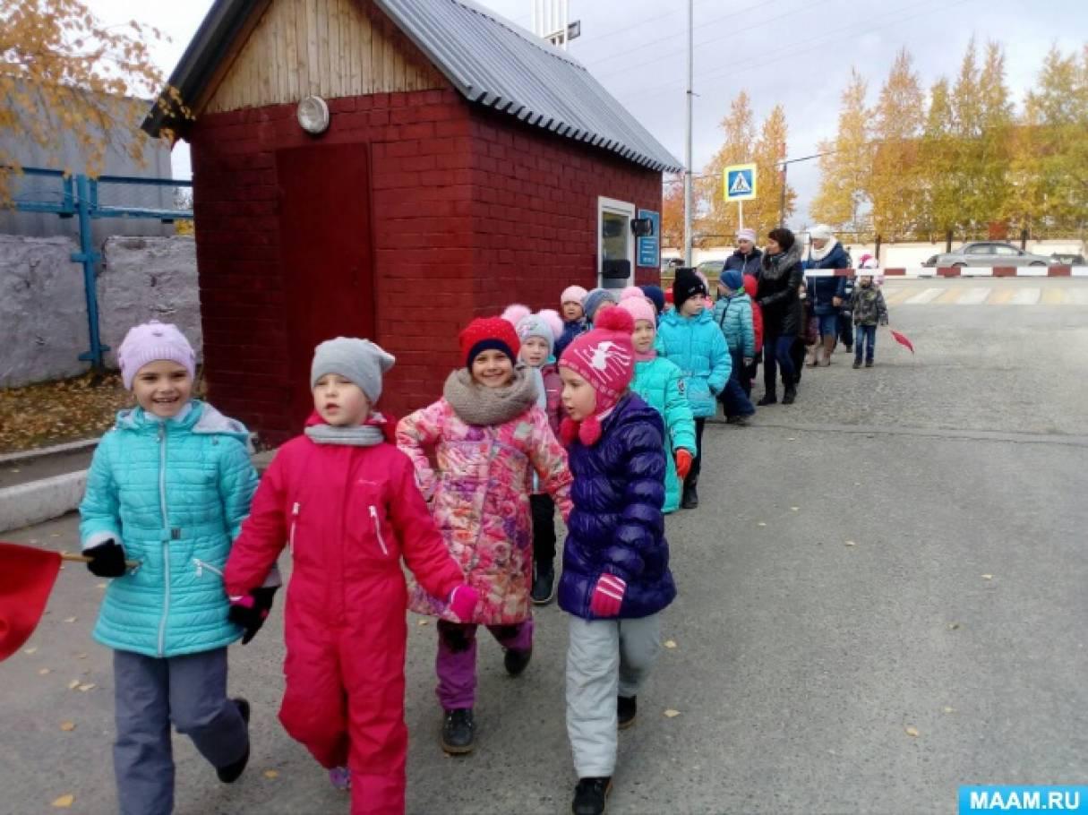 Фотоотчёт экскурсии в пожарную часть подготовительной к школе группы