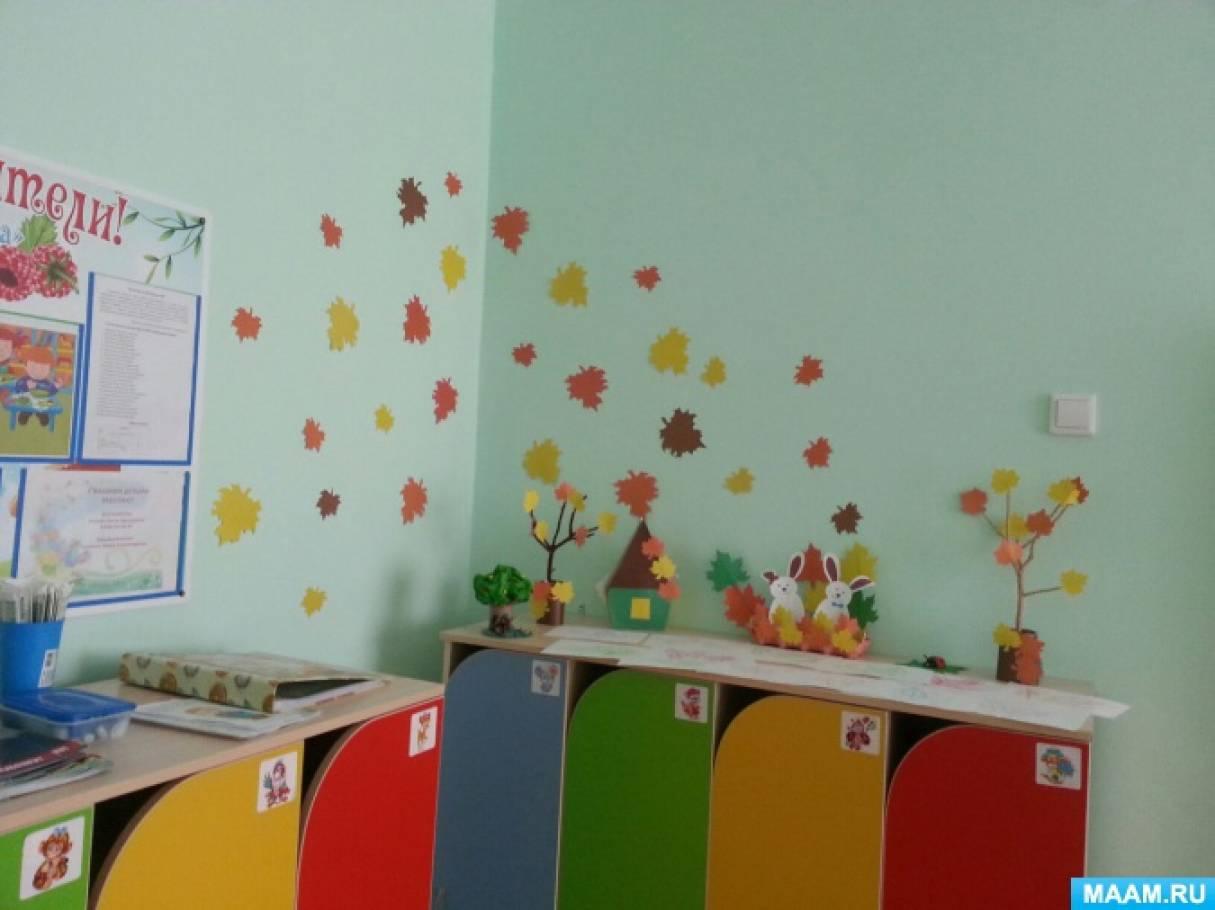 Оформление раздевалки. Украшение приёмной в группе, страница 10. Воспитателям детских садов, школьным учителям и педагогам - Маа