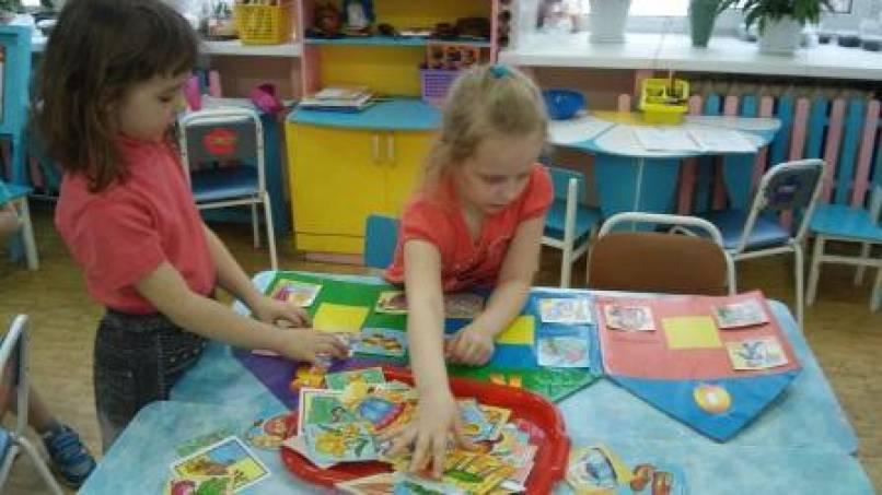 Картинки к сюжетно ролевым играм в детском саду