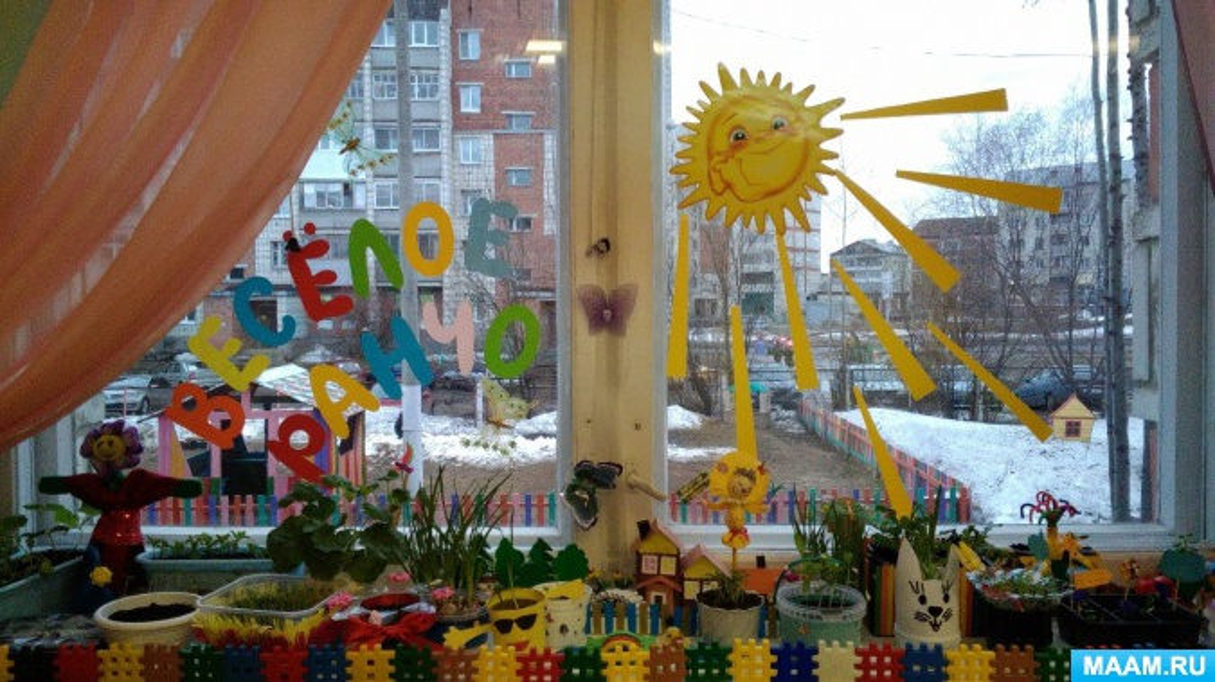 Огород на окне «Веселое ранчо»