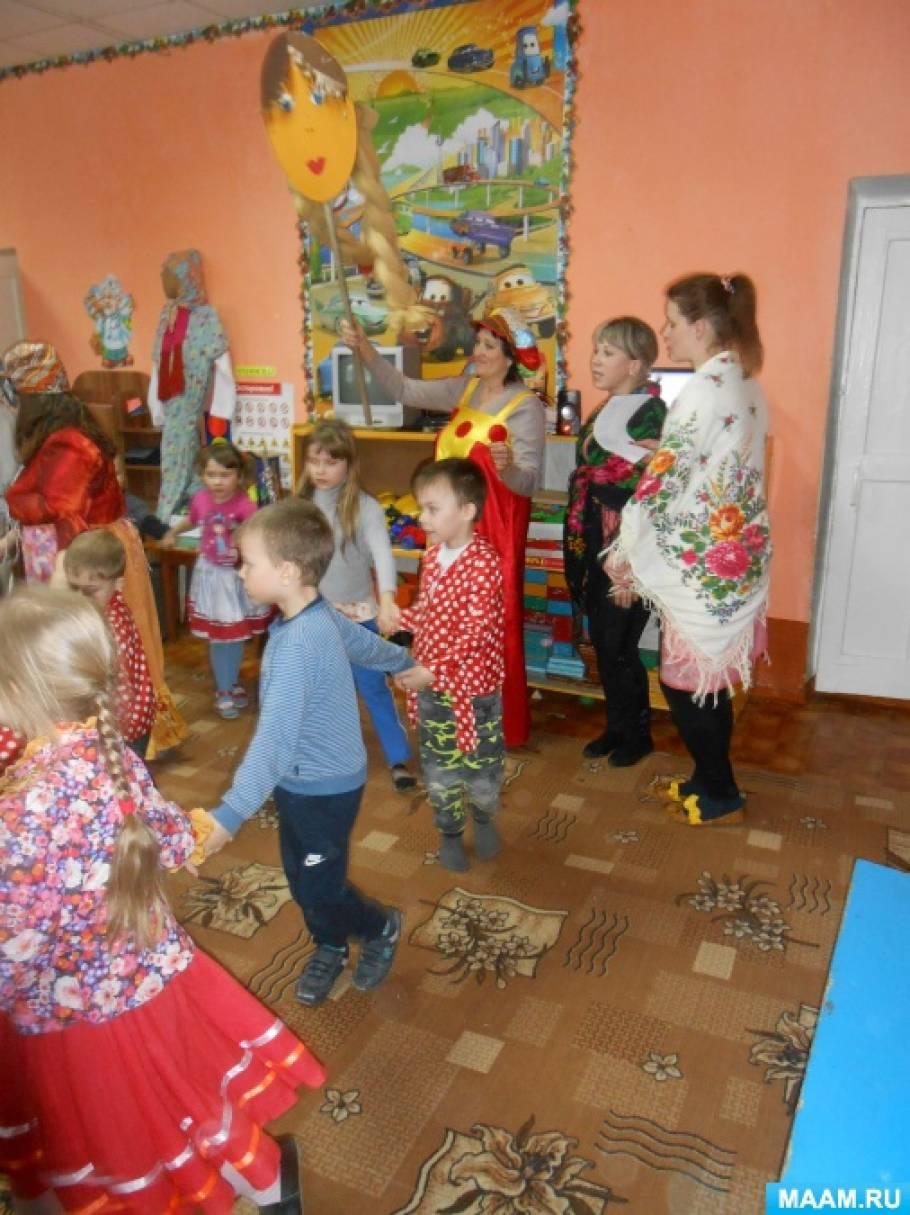 знакомство с семьей в детском саду фото