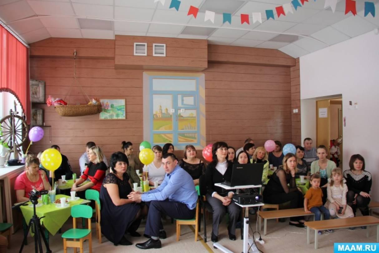 Фотоотчёт о совместном празднике 23 февраля и 8 марта