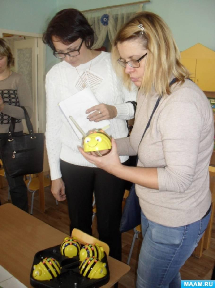 Посещение семинара-практикума. Самообразование педагога (Фотоотчет)