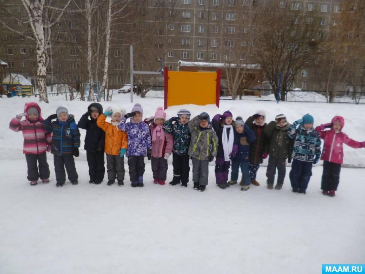 Военно спортивная игра «Зарница» посвященная 23 февраля (фотоотчет)