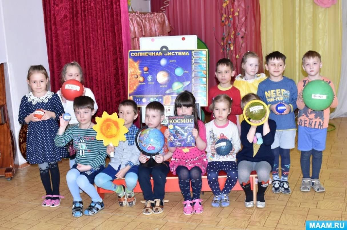 Фотоотчёте о викторине ко Дню Космонавтики между старшими группами