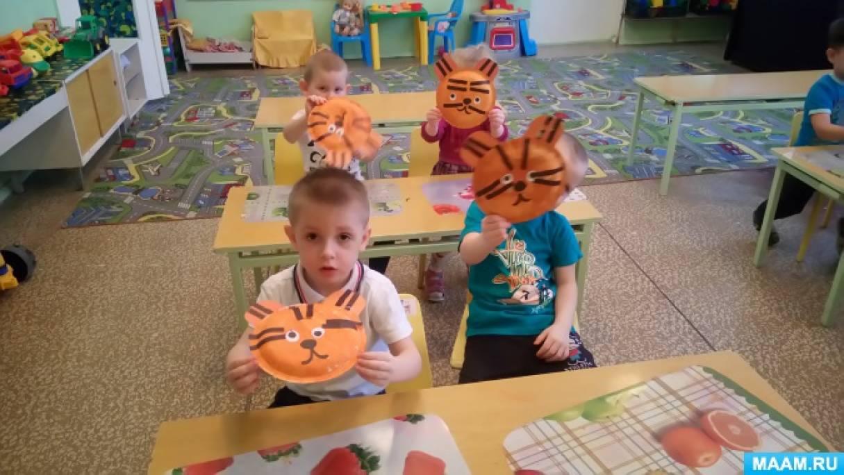 Тигр 3 года ребенок