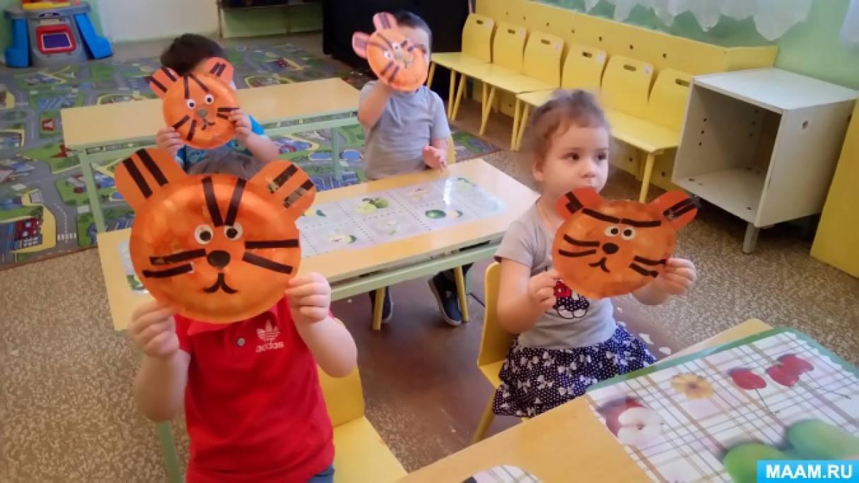 Тигр 3 года ребенок thumbnail
