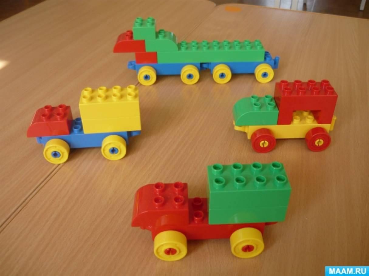Лего схемы для средней группы