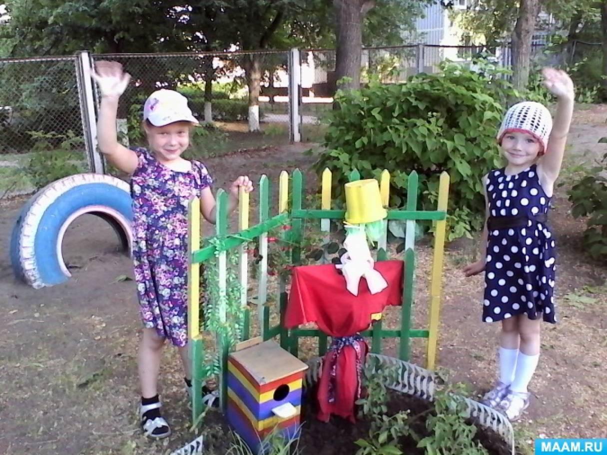 История о необычной дружбе или как воспитать трудолюбивых детей в процессе организации совместной деятельности в огороде