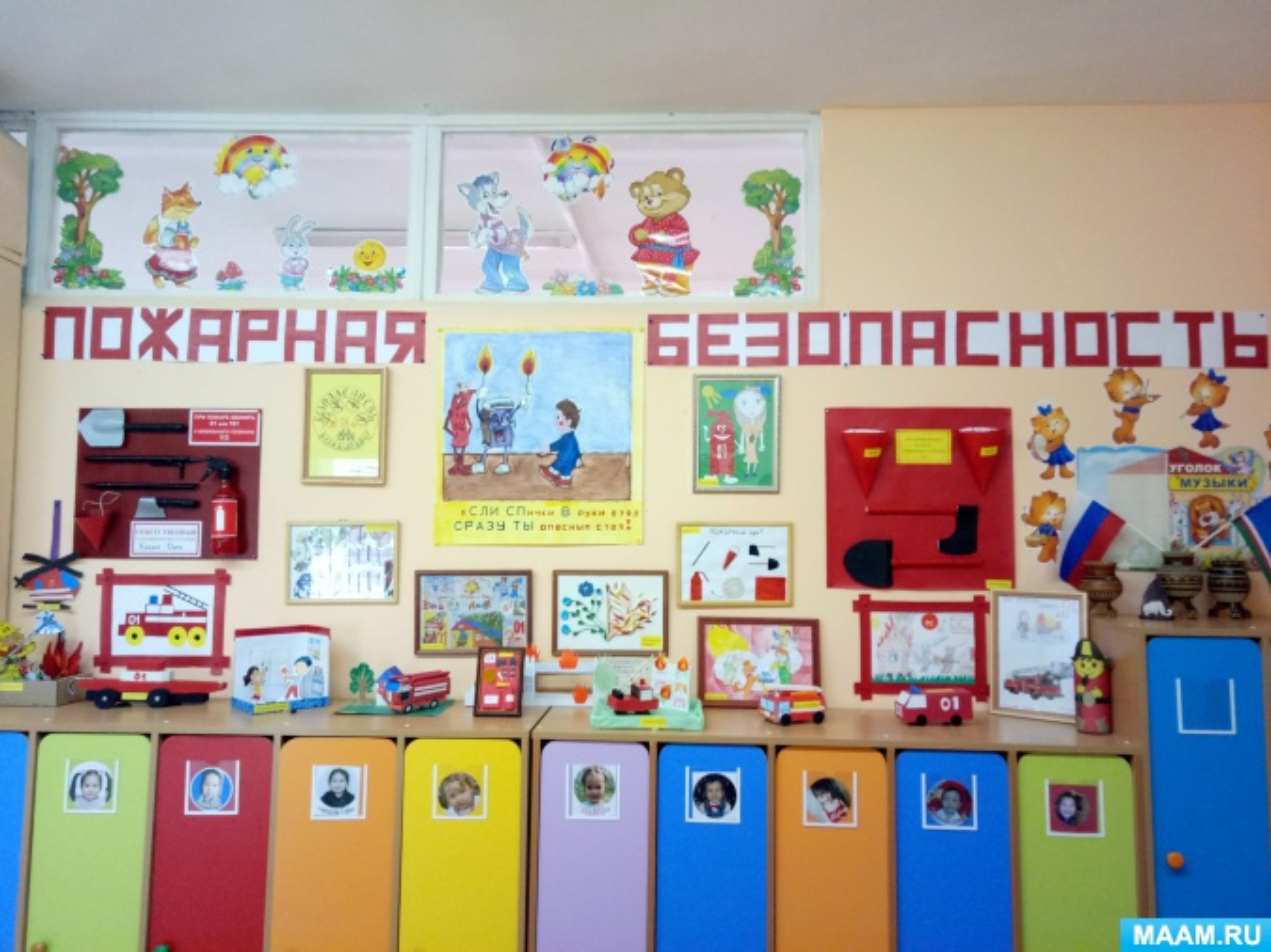 Выставка работ в рамках месячника по пожарной безопасности в средней группе