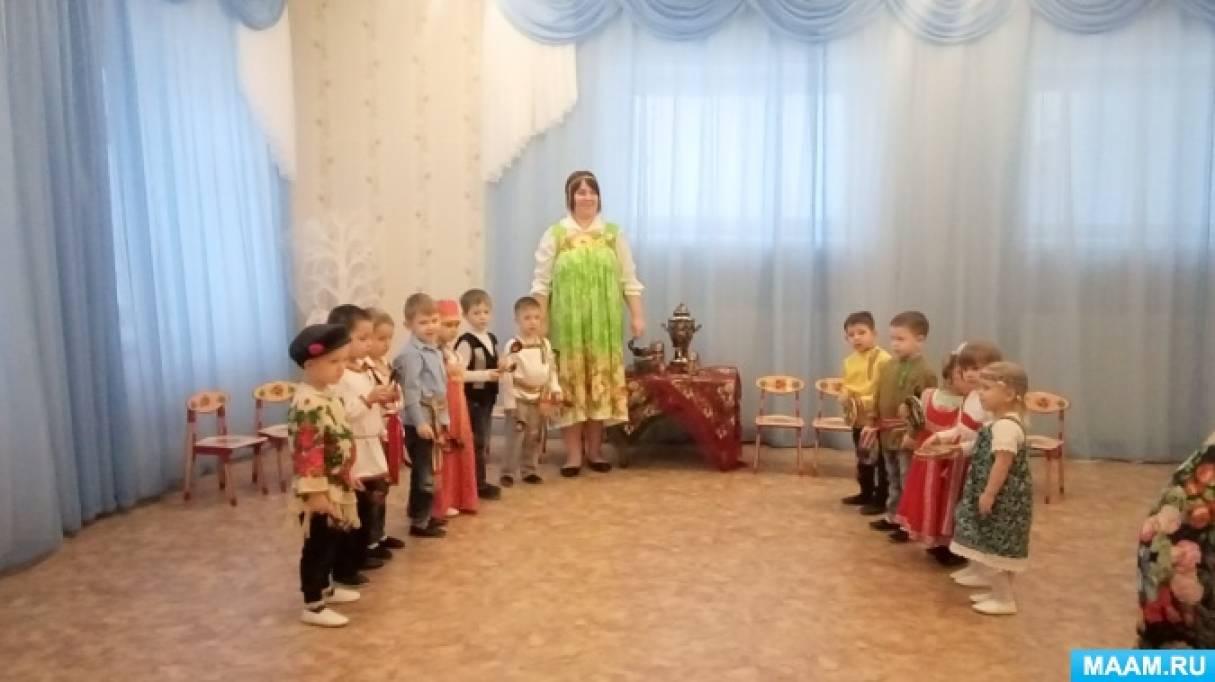 Фотоотчет тематического занятия «Русский-народный костюм». Фольклорное занятие для второй младшей и средней групп