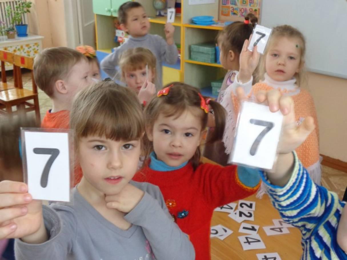 конспект знакомство составом числа в подготовительной группе