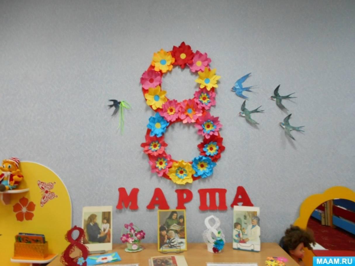 Фотоотчет о празднике «8 Марта»