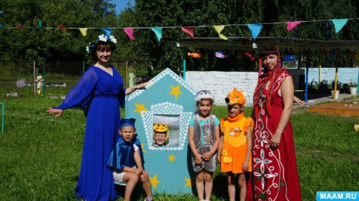 Сценарий «Праздника доброты» для детей 4–5 лет