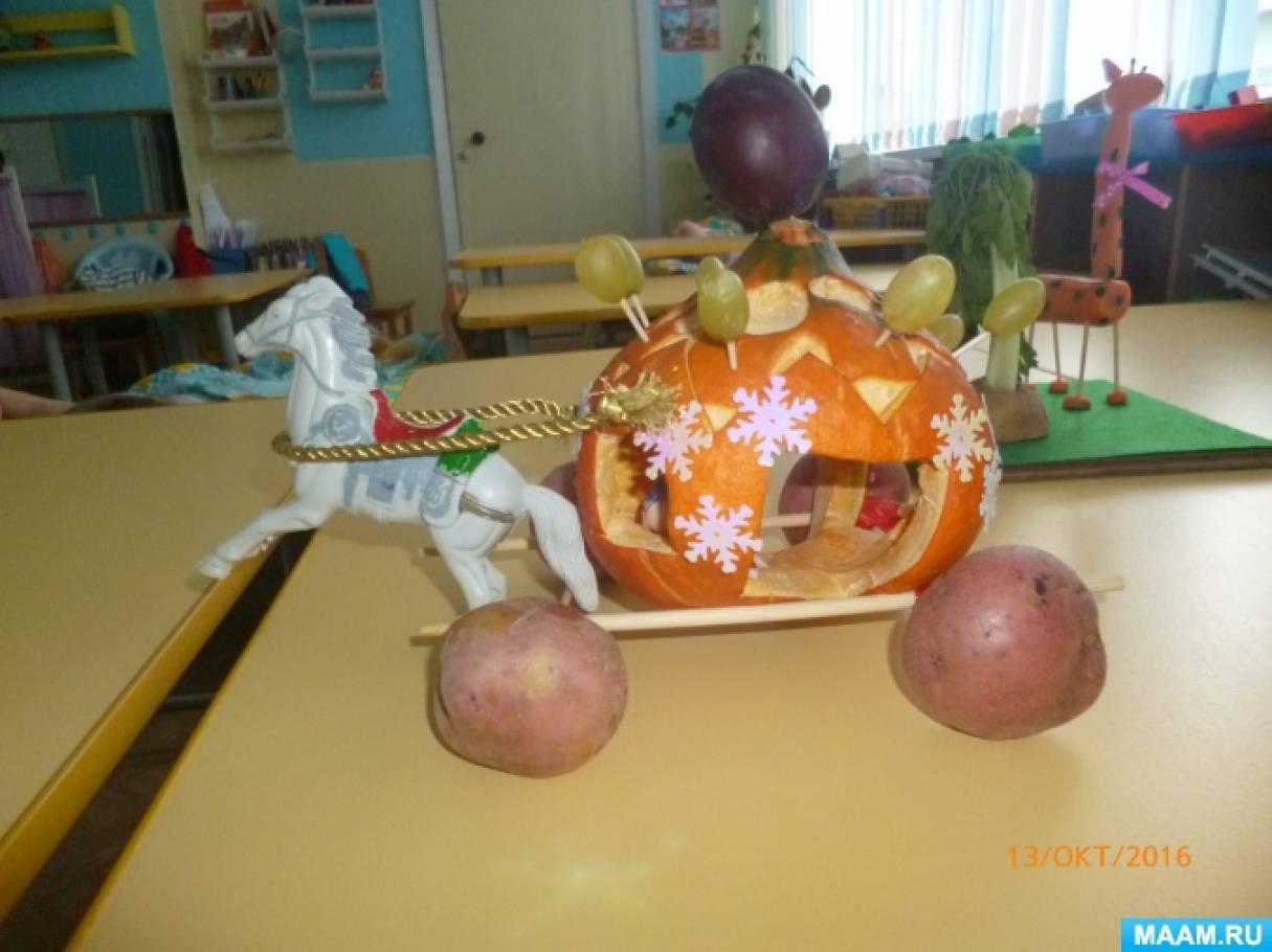 Огородная фантазия поделки для детского сада своими руками