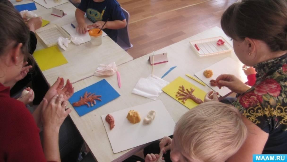 Мастер-класс для родителей по тестопластике «Осенние дерево» во второй младшей группе