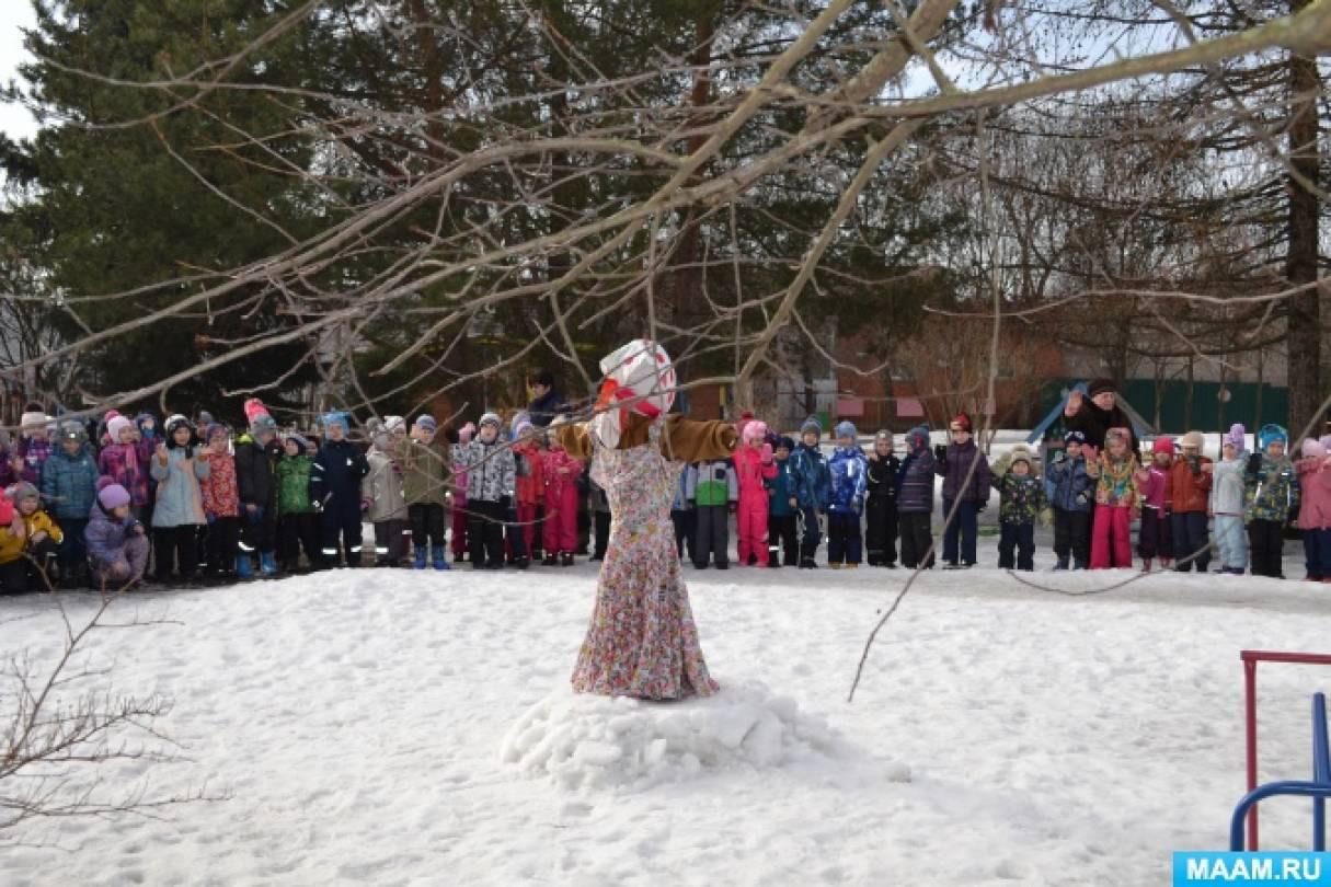 Фольклорные праздники как средство духовного развития детей дошкольного возраста