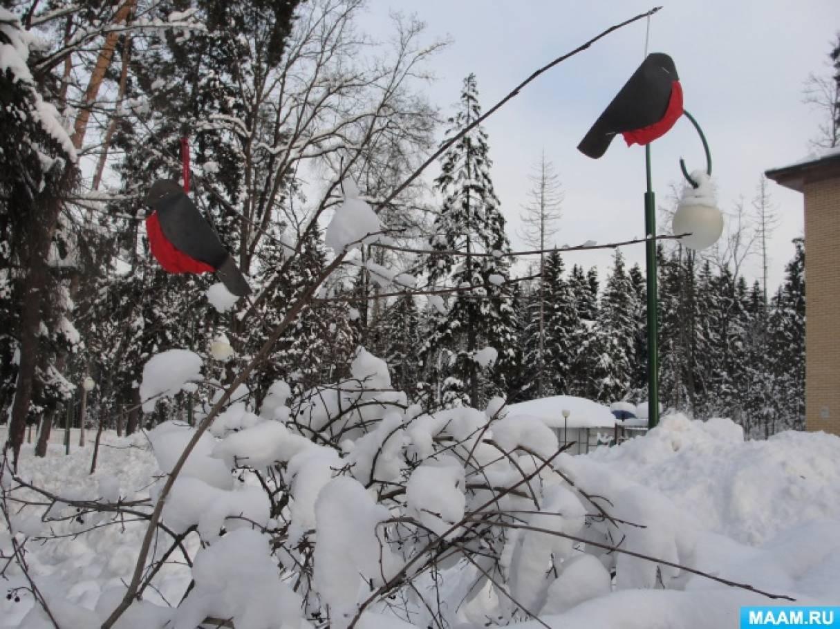 Мастер-класс изготовления поделки «Снегири на ветке»