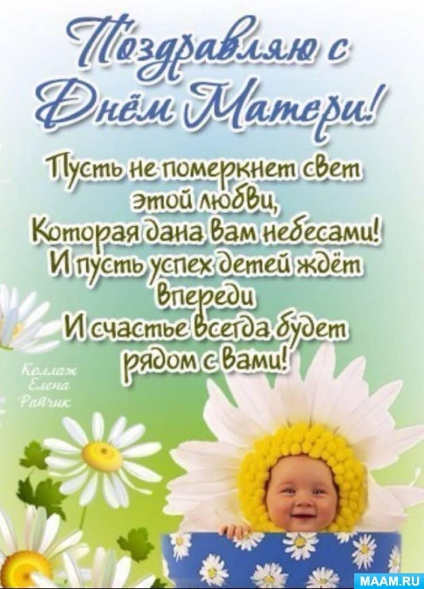 Скопировать открытку, с днем матери картинки от детей