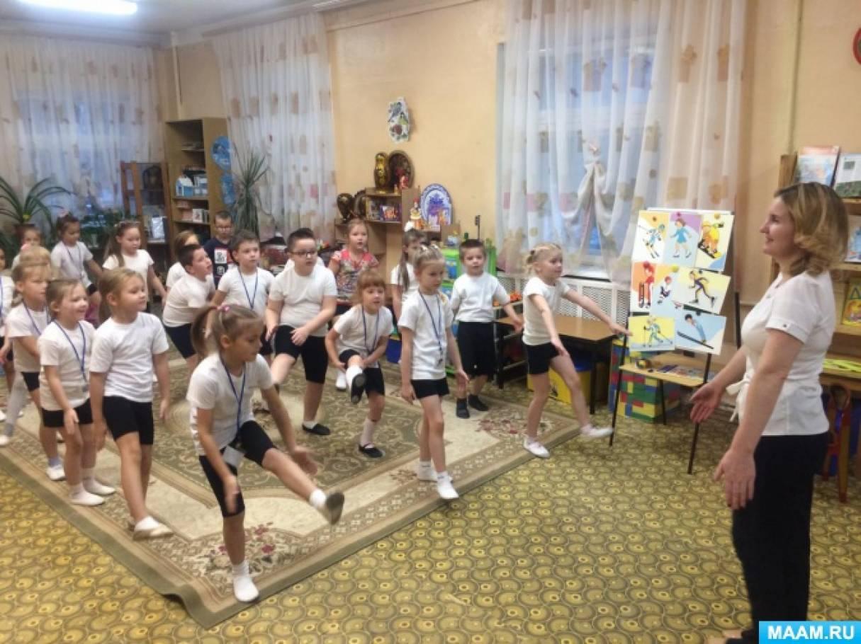 Проект «Спортивные ребята» по формированию здорового образа жизни с детьми  дошкольного возраста 5–6 лет ... 33414446106