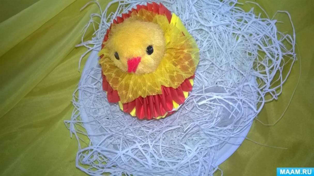 Мастер-класс «Поделка из меха «Пасхальный цыплёнок»