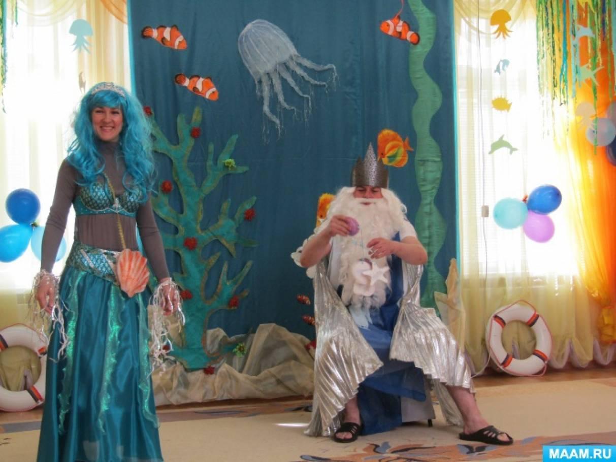 Сценарий летнего праздника «Неделя Радуги», цвет радуги синий «В гостях у Нептуна»