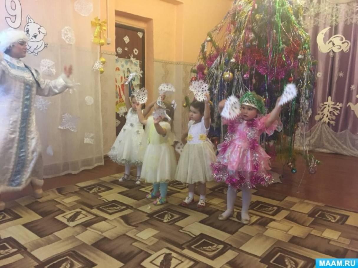 Фотоотчет о новогоднем празднике в группе