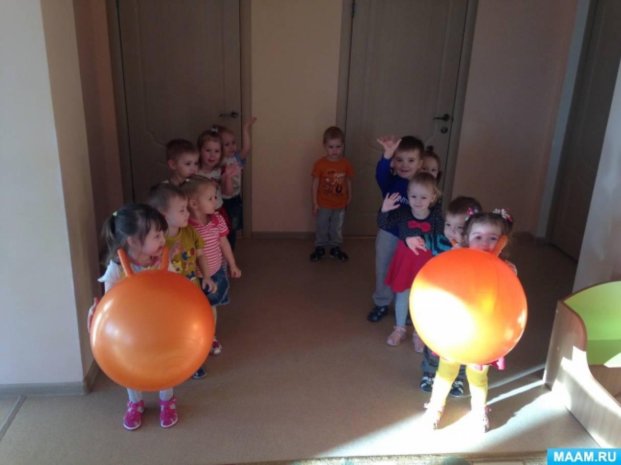 Фотоотчёт занятия по физическому развитию в первой младшей группе «Если хочешь быть здоров».