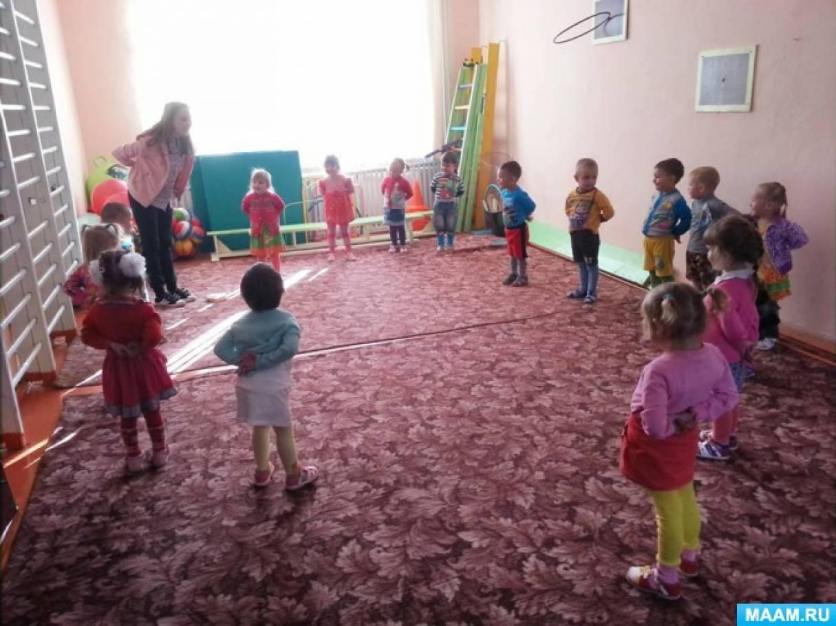 Фотоотчет «Неделя здоровья» с детьми младшего и среднего дошкольного возраста»