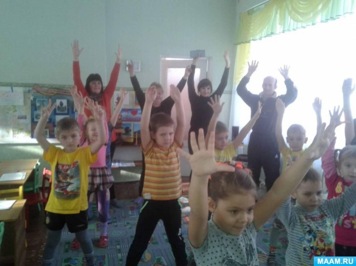 Интегрированное занятие «Здоровый образ жизни» в подготовительной группе (совместно с родителями)