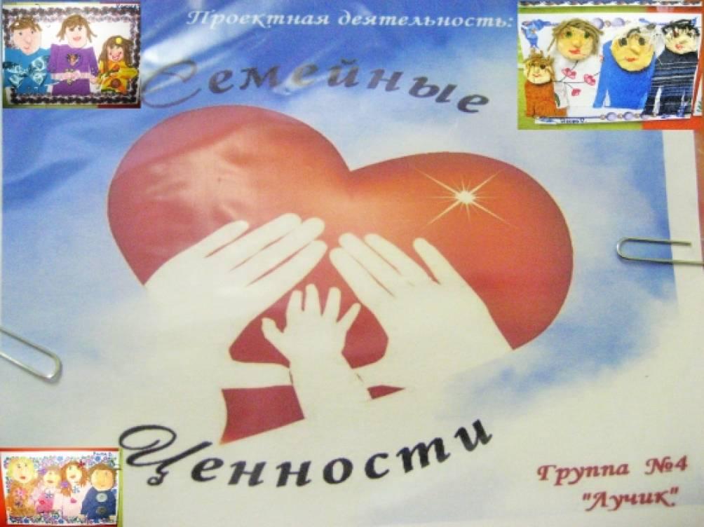 Порно комиксы инцест на русском смотреть читать онлайн