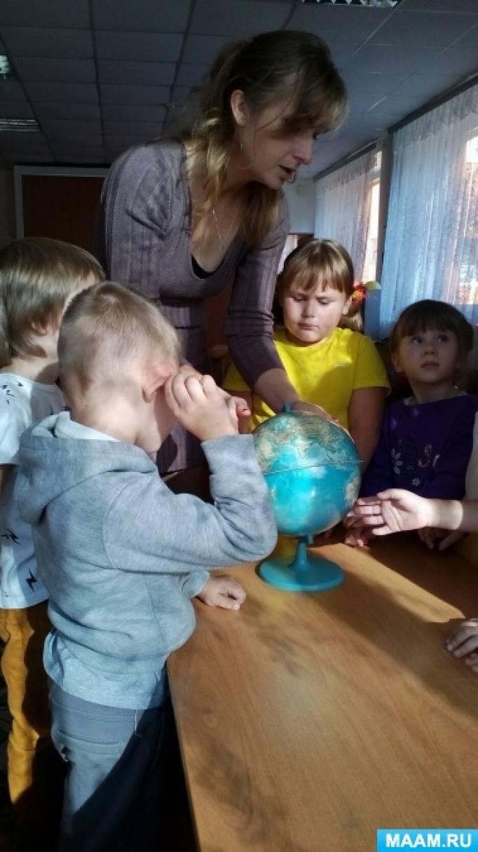 Проект «Патриотическая акция «Многоликая Россия»