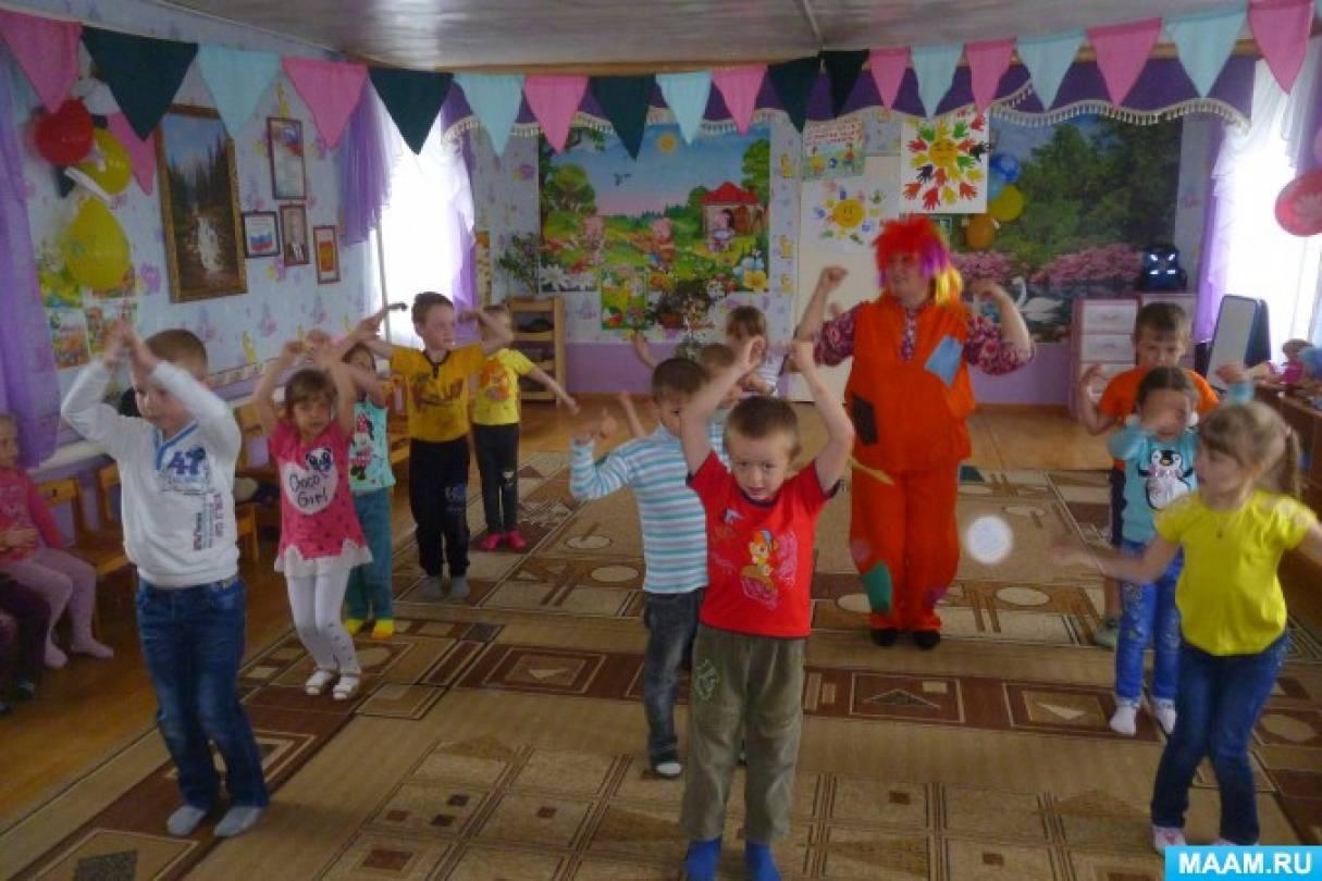 Сценарий для детей ко дню воспитателя в детском саду