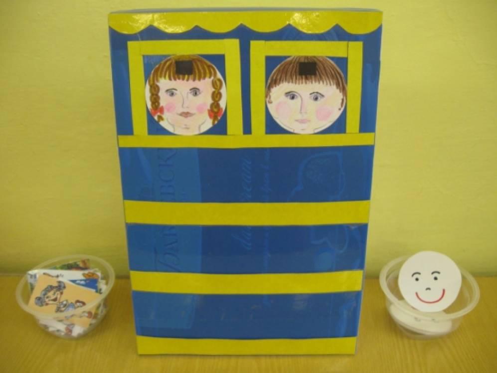 Дидактические игры для детей 34 лет в детском саду