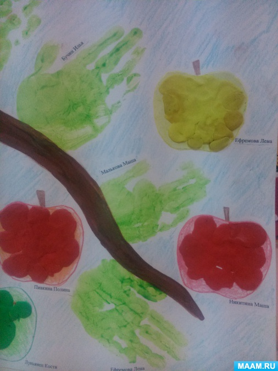 Рисунки ветка яблони с яблоками