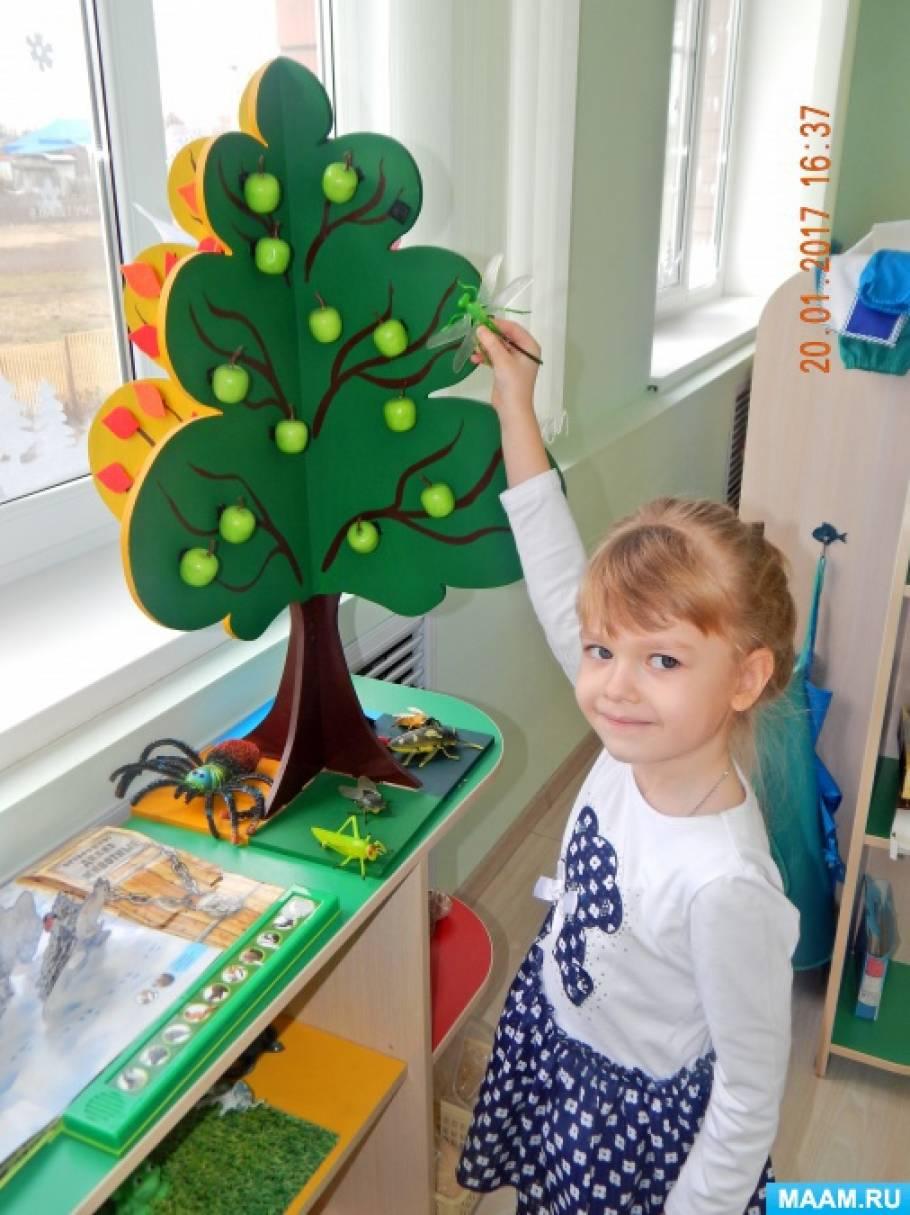 Дерево времен года в детском саду своими руками 533