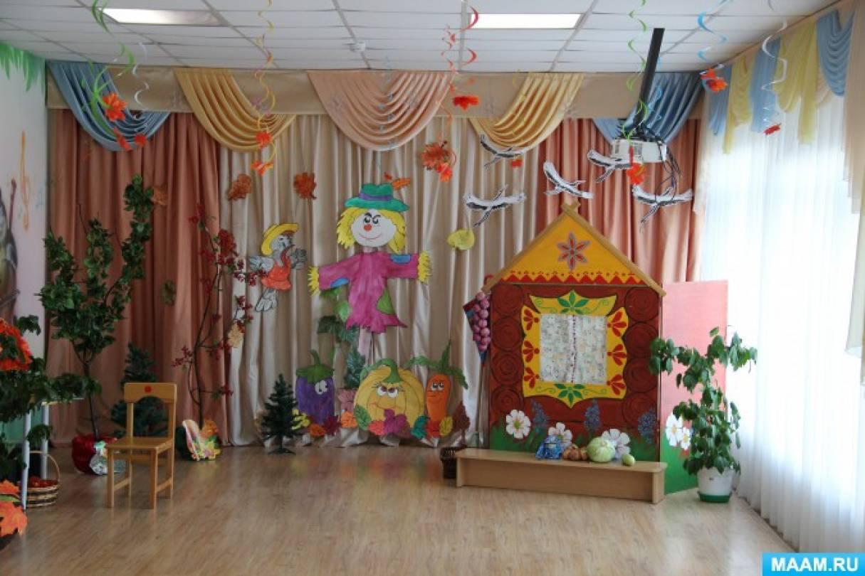 Сценарий театрально-музыкального представления в подготовительной к школе группе «Осенние приключения Колобка»