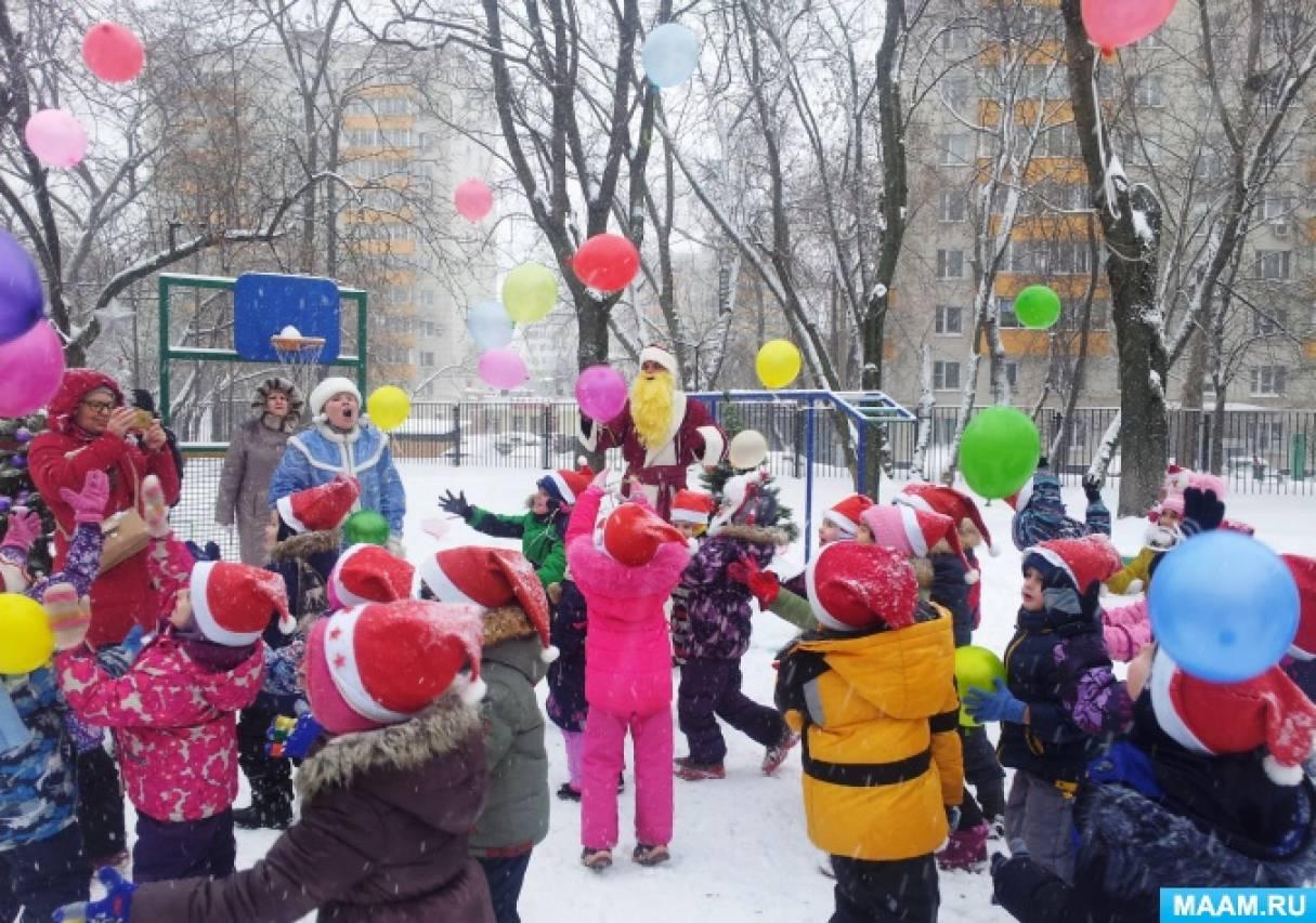Фотоотчет о развлечении в старших группах «Сегодня среди вьюги, снега и мороза наступает День Снегурки и Деда Мороза»