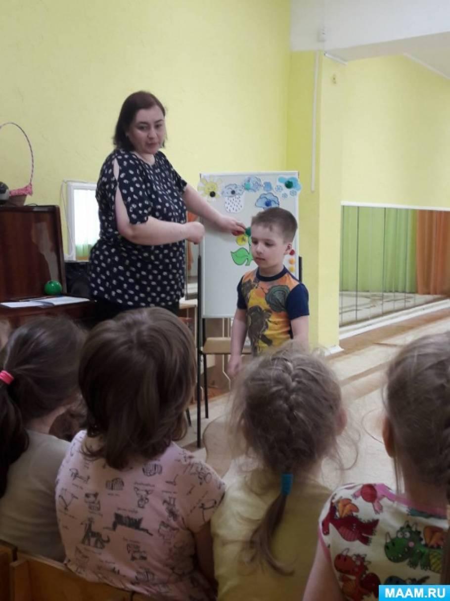 Конспект урока английского языка для дошкольников. «Цветик-семицветик. Повторение и закрепление лексического материала»