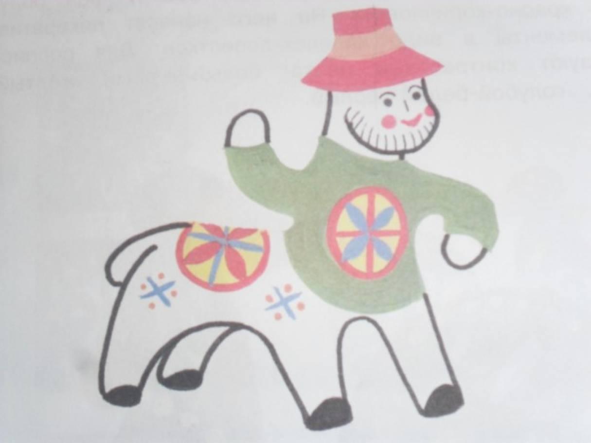 камень чинтамани каргопольская игрушка картинки как нарисовать поэтапно бани керамзитобетонных