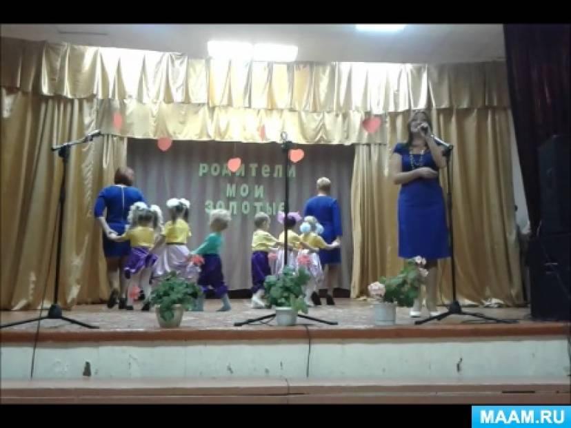 Танец детей и воспитателей средней группы в День мамы