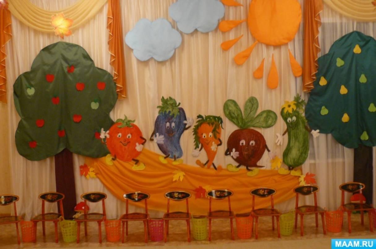 Сценка на праздник осени в детском саду про фрукты