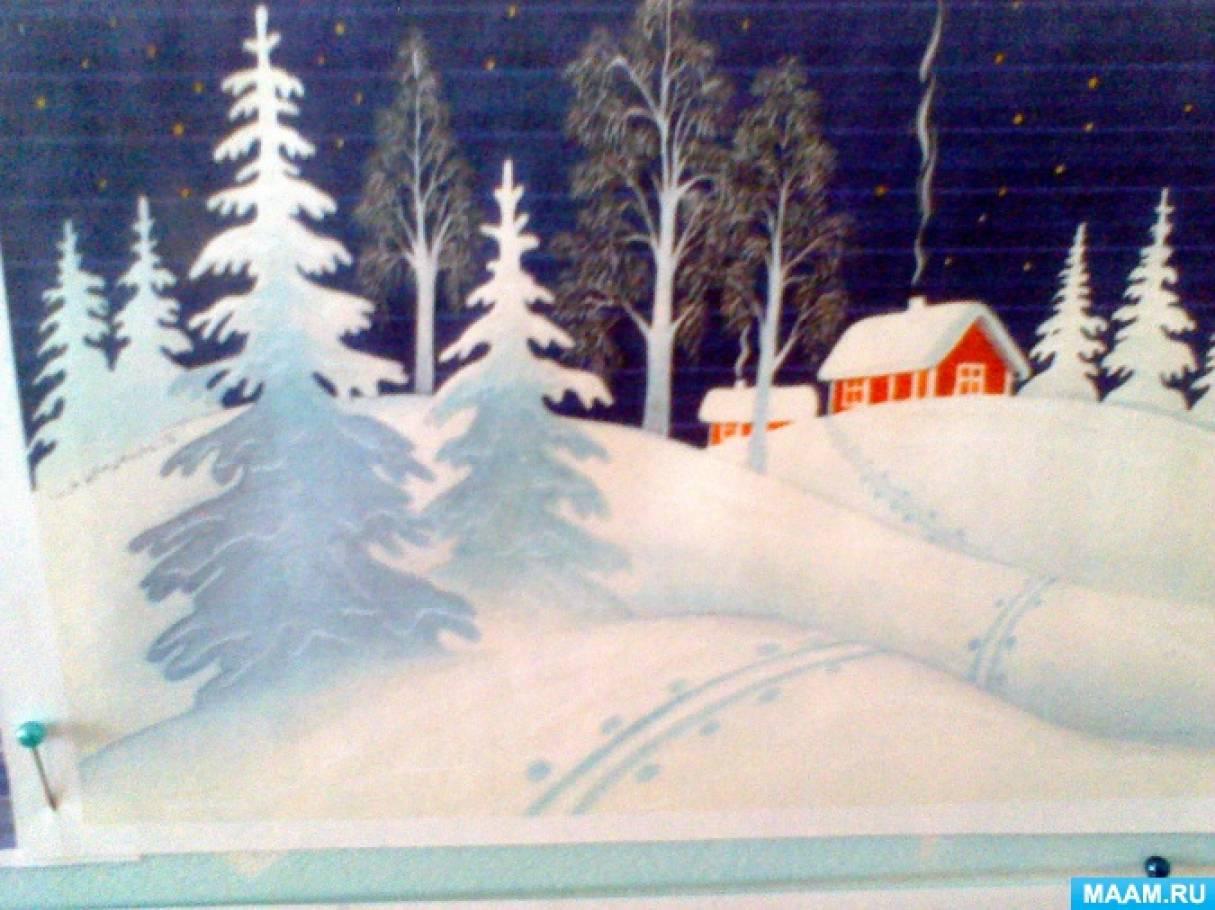 Конспект по музыке: зима