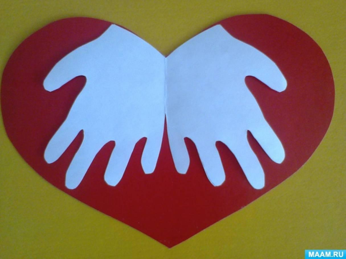 Открытка сердечко с ладошкой, про налоговую