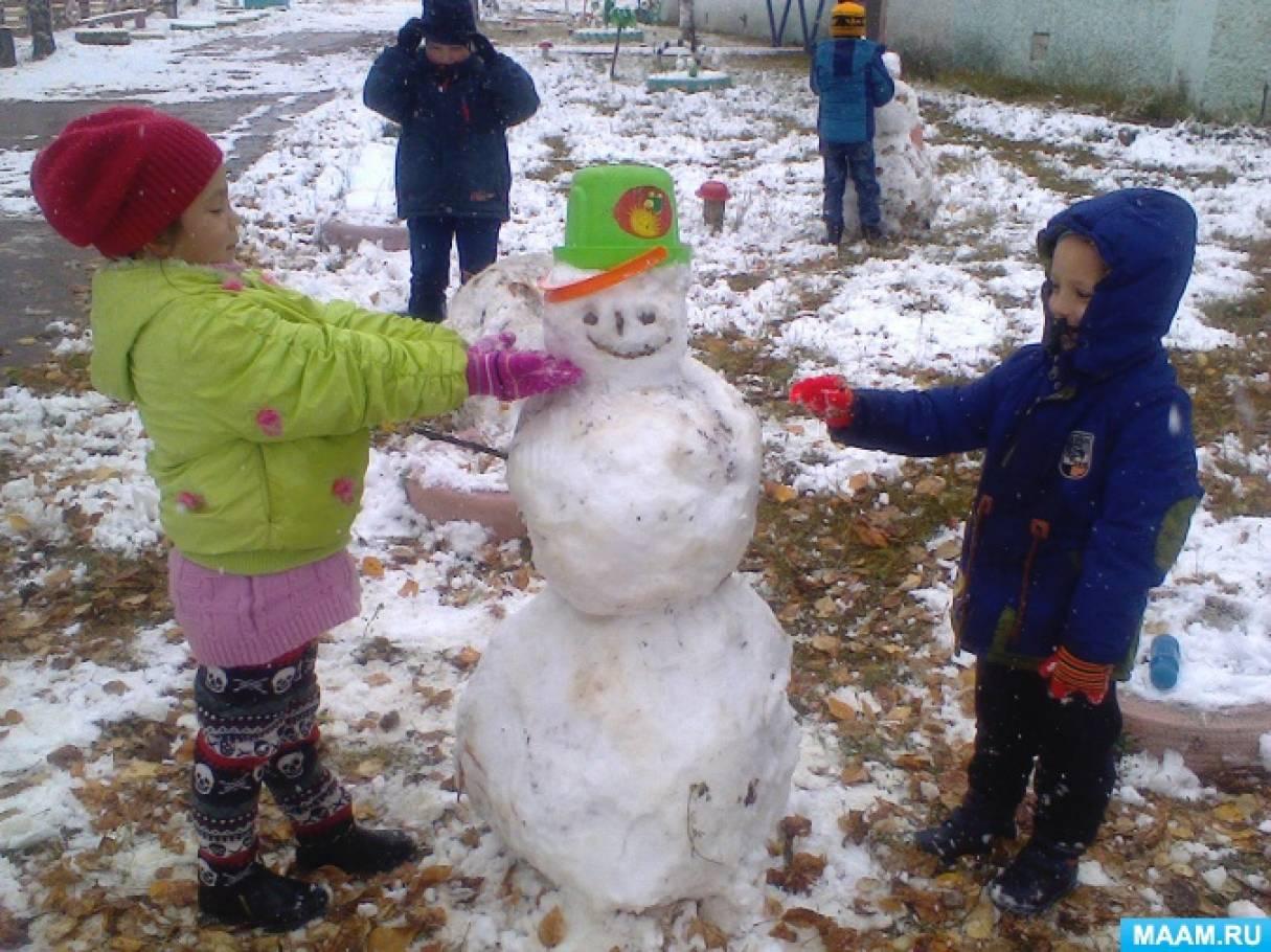 «Первый снег, первые снежные бабы». Прогулка. Фотоотчёт.