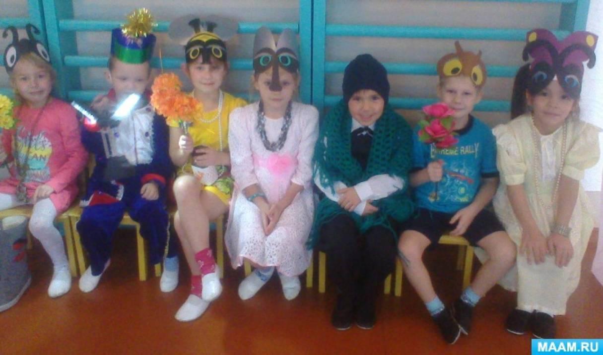 Сценарий театрализованного представления по мотивам сказки К. И. Чуковского «Муха— Цокотуха» старший дошкольный возраст.
