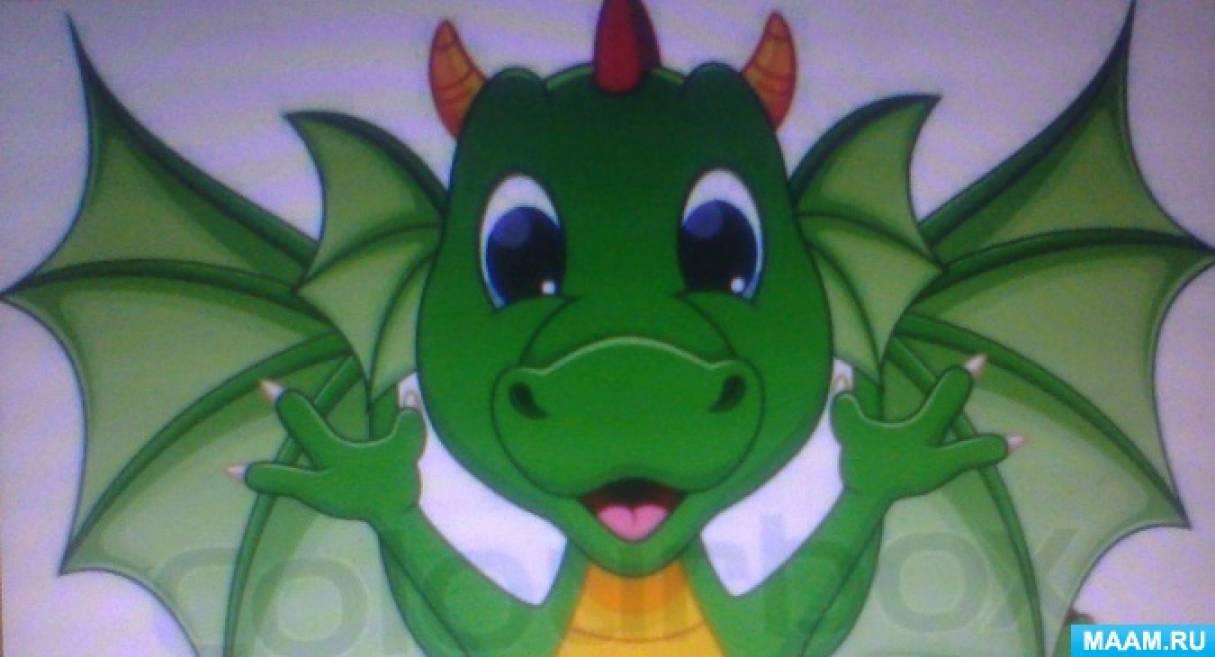 Подвижная игра «Хвост дракона» для детей старшего дошкольного возраста