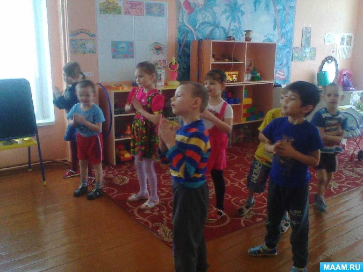 Занятие по формированию целостной картины мира с детьми 6–7 лет «Озеро Байкал. Легенды о его возникновении»